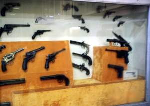 The Collection of Antique Weapons